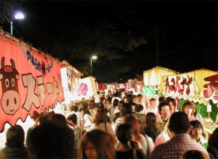 2008jun04gokokujinjasai3