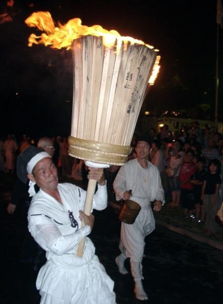2008jul24bieifirefestival